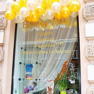 Церемония открытия магазина Birma PETS - 18.10.2014